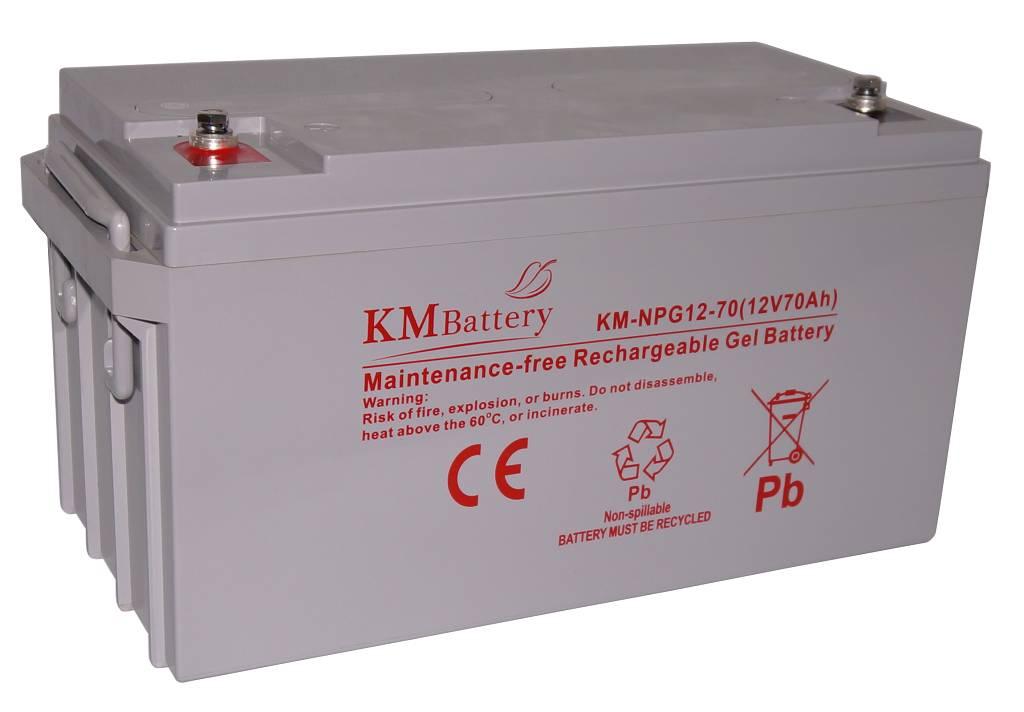Akumulator żelowy KM Battery NPG 70 12V 70Ah prawdziwy ŻEL !!!
